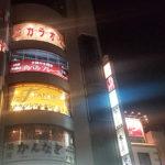 武蔵新城駅のフリースタイルカラオケ POPSBEAT