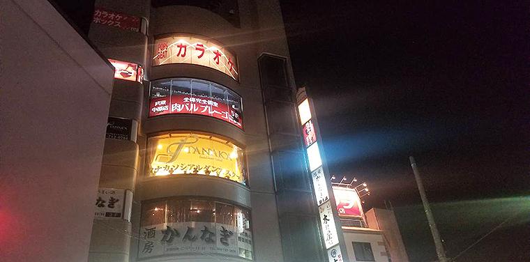 ポップスビート武蔵中原店