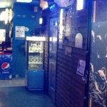 八幡山駅のカラオケ ディープブルー 千歳烏山店